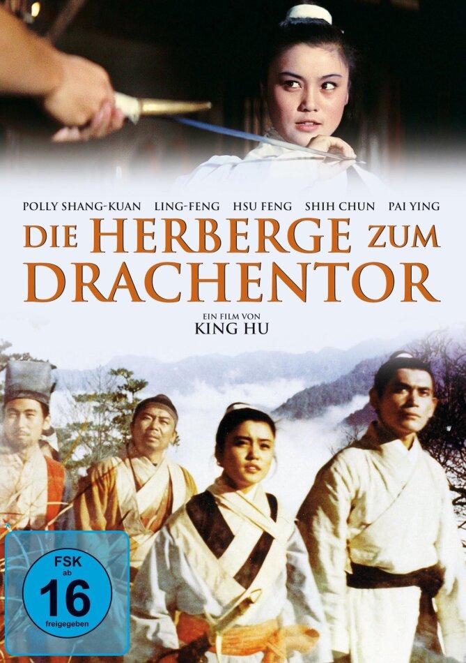 Die Herberge zum Drachentor (1967) (Limited Edition)