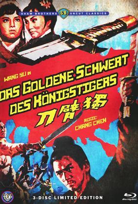 Das goldene Schwert des Königstigers (1967) (Cover B, Shaw Brothers Uncut Classics, Limited Edition, Mediabook, Blu-ray + 2 DVDs)