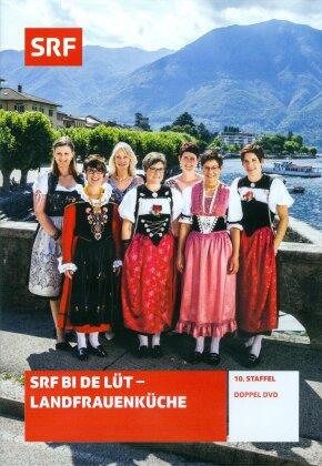 SRF bi de Lüt - Landfrauenküche - Staffel 10 (2 DVDs)
