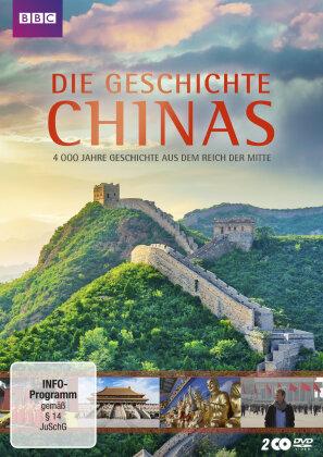 Die Geschichte Chinas (BBC, 2 DVD)