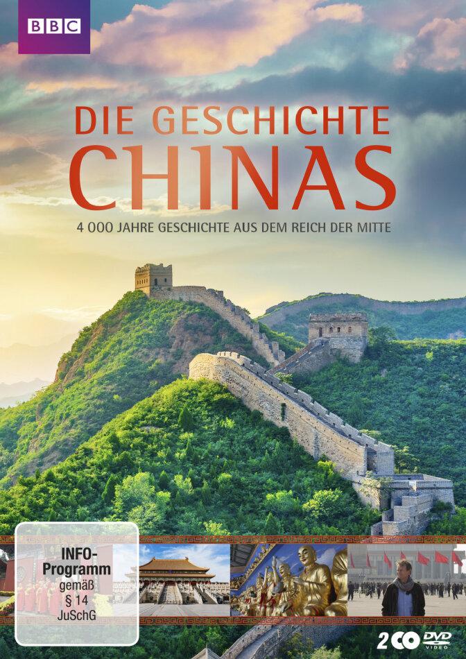 Die Geschichte Chinas (BBC, 2 DVDs)