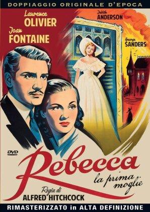Rebecca - La prima moglie (1940) (n/b)