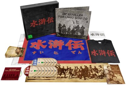 Die Rebellen vom Liang Shan Po (Collector's Edition, Deluxe Edition, Limited Edition, Wooden Box, 5 Blu-rays + 7 DVDs + CD)