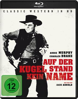 Auf der Kugel stand kein Name (1959) (Classic Western in HD)