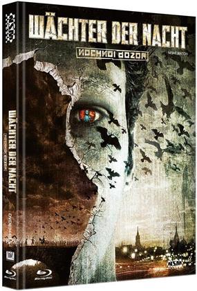 Wächter der Nacht (2004) (Cover B, Mediabook, Blu-ray + DVD)