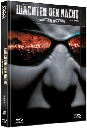 Wächter der Nacht (2004) (Cover C, Mediabook, Blu-ray + DVD)