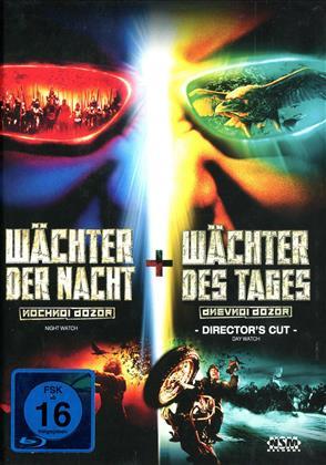 Wächter der Nacht + Wächter des Tages (Mediabook, 2 Blu-rays + 2 DVDs)