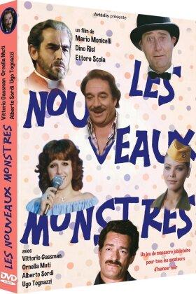 Les nouveaux monstres (1977)