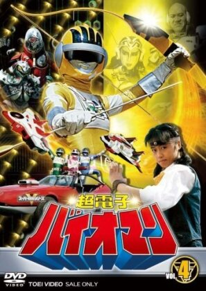 Chodenshi Bioman - Vol. 4 (2 DVDs)