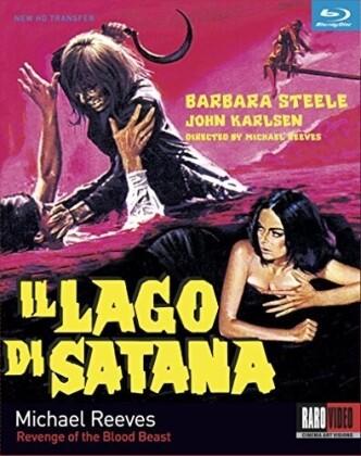 Revenge of the Blood Beast (1966)