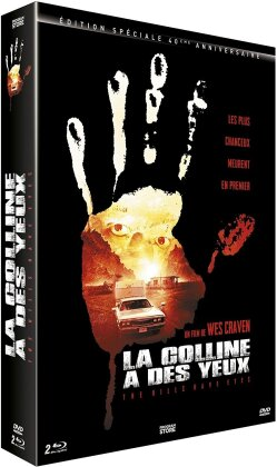 La colline a des yeux - The Hills Have Eyes (1977) (Cult Edition, Master Restaurée 4K, 40th Anniversary Special Edition, 2 Blu-rays + DVD + Buch)