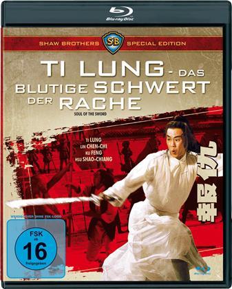 Ti Lung - Das blutige Schwert der Rache (1971) (Shaw Brothers, Special Edition)
