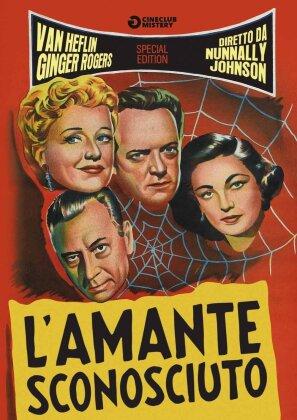 L'amante sconosciuto (1954) (Cineclub Mistery, Edizione Speciale)