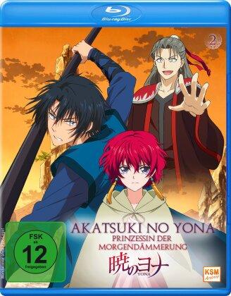 Akatsuki no Yona - Prinzessin der Morgendämmerung - Staffel 1 - Vol. 2
