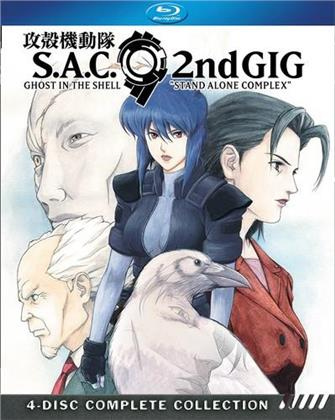 Ghost in the Shell - Stand Alone Complex: Season 2 (7 Blu-rays)
