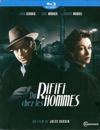 Du rififi chez les hommes (1955) (s/w)