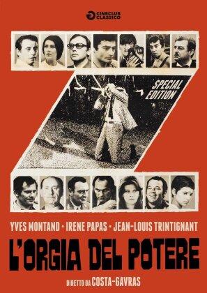 Z - L'orgia del potere (1969) (Cineclub Classico, Edizione Speciale)