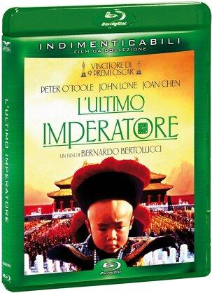 L'ultimo imperatore (1987) (Indimenticabili)