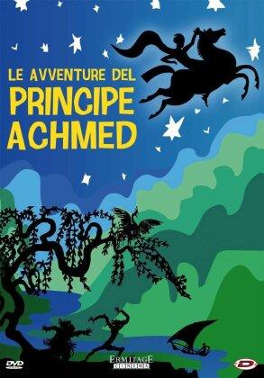 Le avventure del principe Achmed (1926) (s/w)