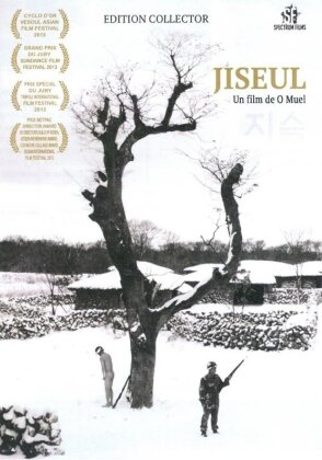 Jiseul (2012) (s/w, Collector's Edition)