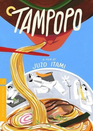 Tampopo (1985) (Criterion Collection)