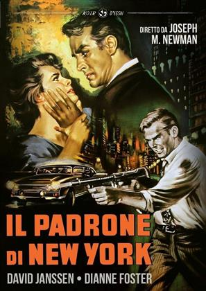 Il padrone di New York (1961) (n/b)