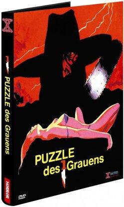 Pieces (1982) (Kleine Hartbox, Cover D, Remastered)