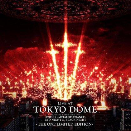 Babymetal - Live at Tokyo Dome (Edizione Limitata, 2 Blu-ray)