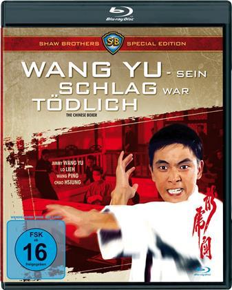 Wang Yu - Sein Schlag war tödlich (1970) (Shaw Brothers, Edizione Speciale)