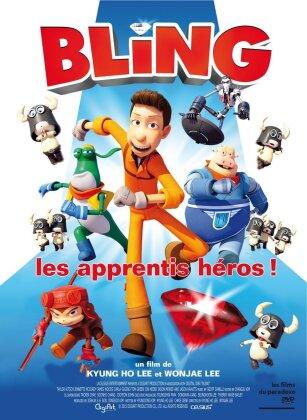 Bling - Les apprentis héros! (2016) (Digibook)