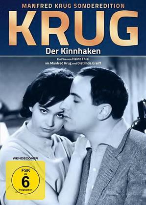 Der Kinnhacken (1962) (Manfred Krug Sonderedition, s/w)