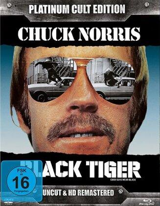 Black Tiger (1978) (Platinum Cult Edition, HD Remastered, Uncut)