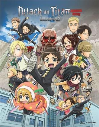 Attack on Titan: Junior High - The Complete Series (Edizione Limitata, 2 Blu-ray + 2 DVD)