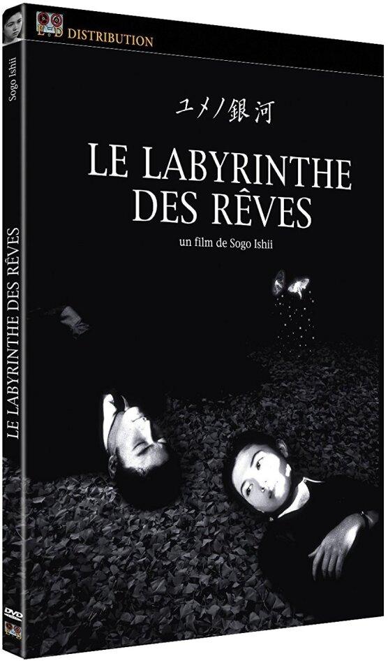 Le labyrinthe des rêves (1997) (s/w)