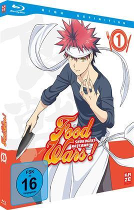 Food Wars! - Shokugeki no Soma - Staffel 1 - Vol. 1