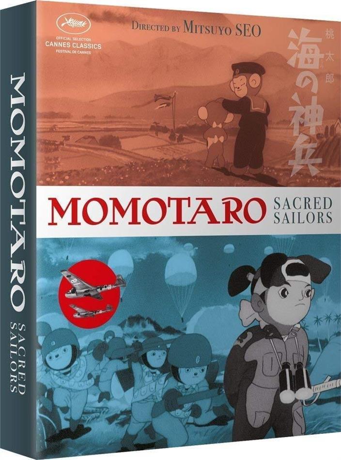 Momotaro - Sacred Sailors (1947) (s/w, Remastered)
