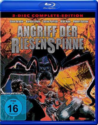 Angriff der Riesenspinne (1975) (Uncut, Blu-ray + DVD)