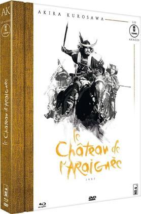 Le château de l'araignée (1957) (s/w, Mediabook, Blu-ray + DVD)