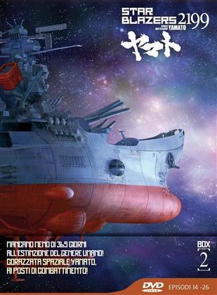 Star Blazers 2199 - Space Battleship Yamato - Box 2 (Limited Edition, 3 DVDs)