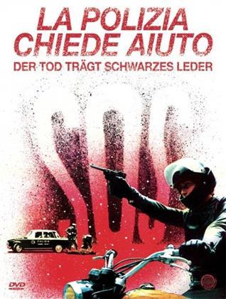 La polizia chiede aiuto - Der Tod trägt schwarzes Leder (1974) (Italian Genre Cinema Collection, Edizione Limitata, Uncut, 2 DVD)