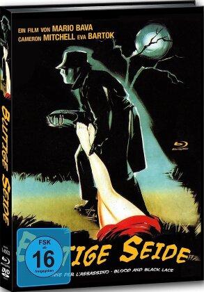 Blutige Seide (1964) (Cover B, Limited Edition, Mediabook, Uncut, Blu-ray + DVD)
