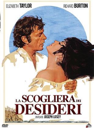 La scogliera dei desideri (1968)