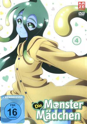 Die Monster Mädchen - Staffel 1 - Vol. 4 (2015)