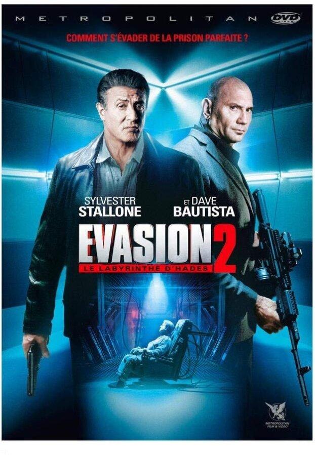 Evasion 2 - Le labyrinthe d'Hades (2018)