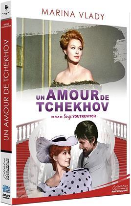 Un amour de Tchekov (1969) (Collection les films du patrimoine, s/w)