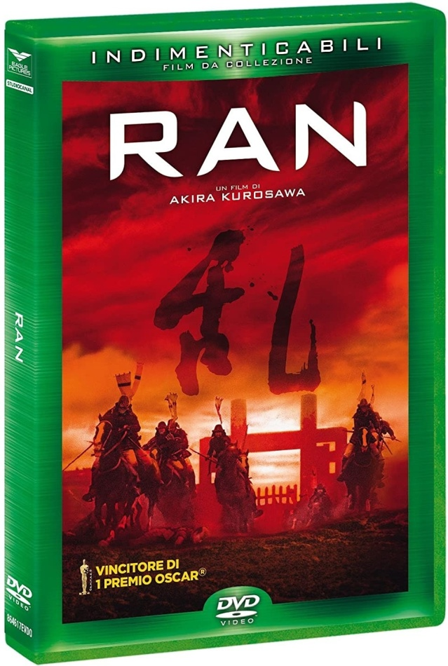 Ran (1985) (Indimenticabili)