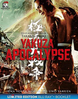 Yakuza Apocalypse (2015) (Edizione Limitata)