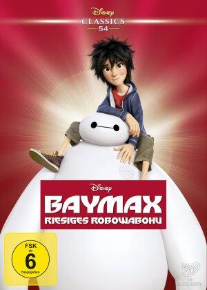 Baymax - Riesiges Robowabohu (2014) (Disney Classics)