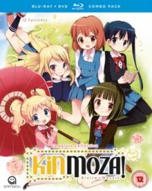 Kinmoza! - Season 1 (2 Blu-rays + 3 DVDs)