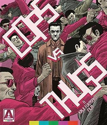Cops vs. Thugs (1975) (Special Edition, 2 Blu-rays)